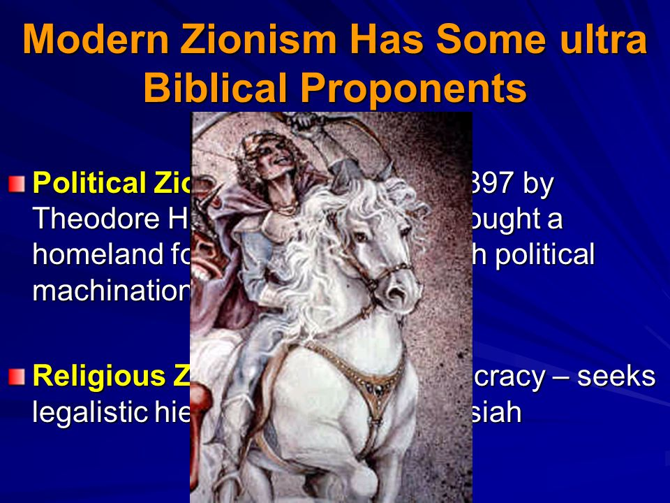 Modern Zionism Has Some ultra Biblical Proponents