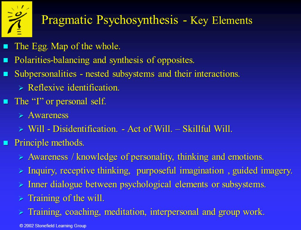 Pragmatic Psychosynthesis - Key Elements
