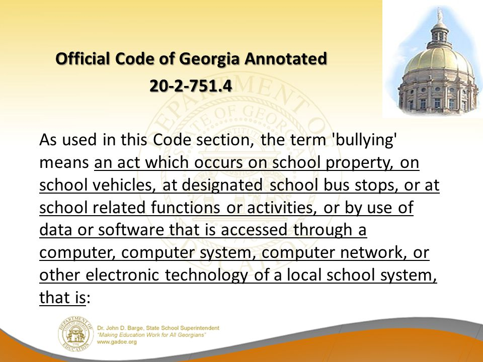 Official Code of Georgia Annotated 20-2-751.4