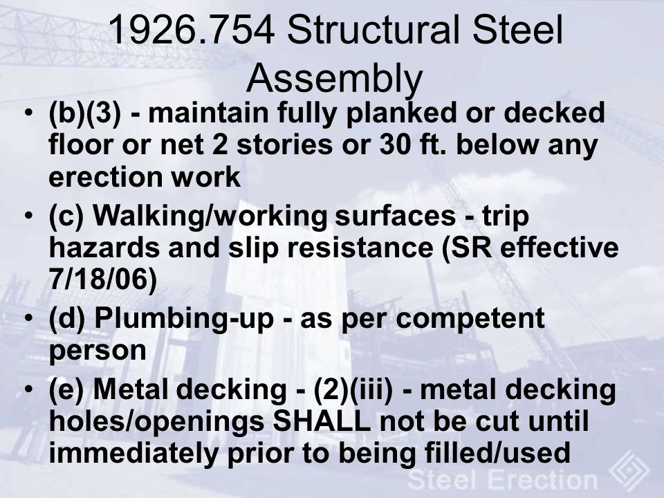 1926.754 Structural Steel Assembly