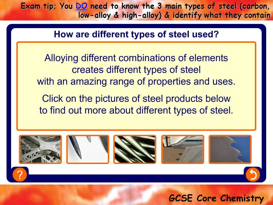 Photo credits low carbon steel structure (small image only): © 2006 Jupiterimages Corporation.