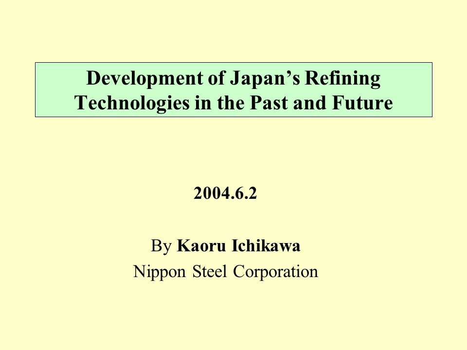 Development of Japan's Refining Technologies in the Past and Future