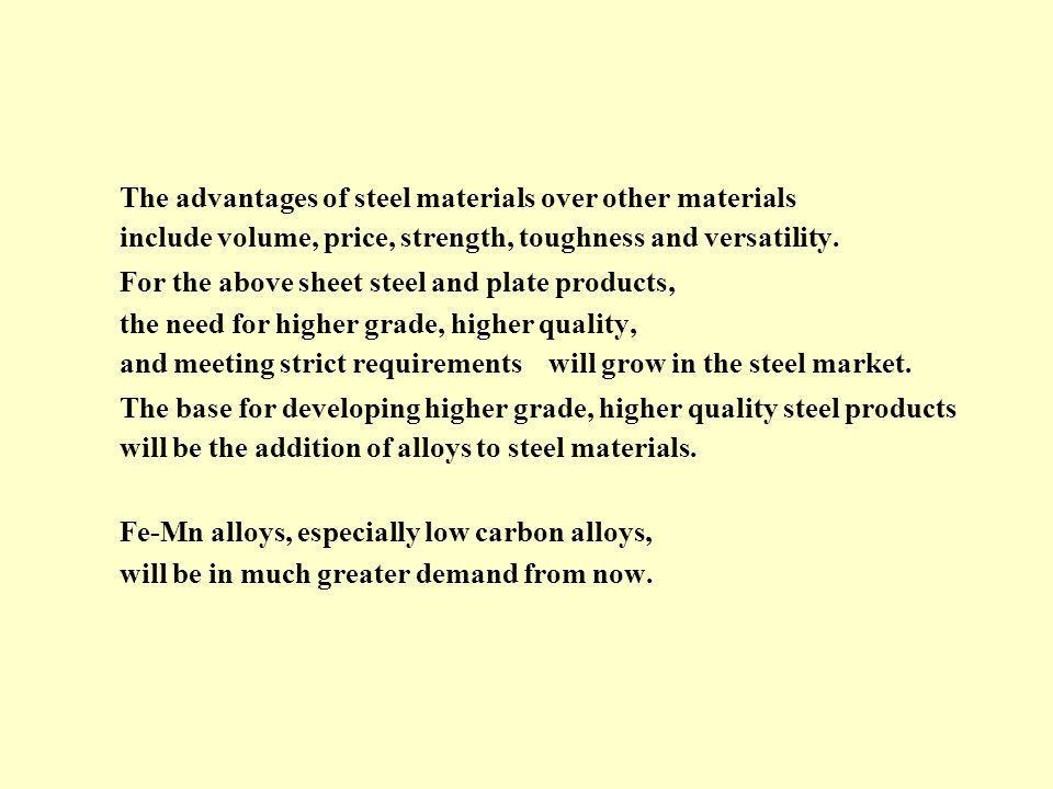 The advantages of steel materials over other materials