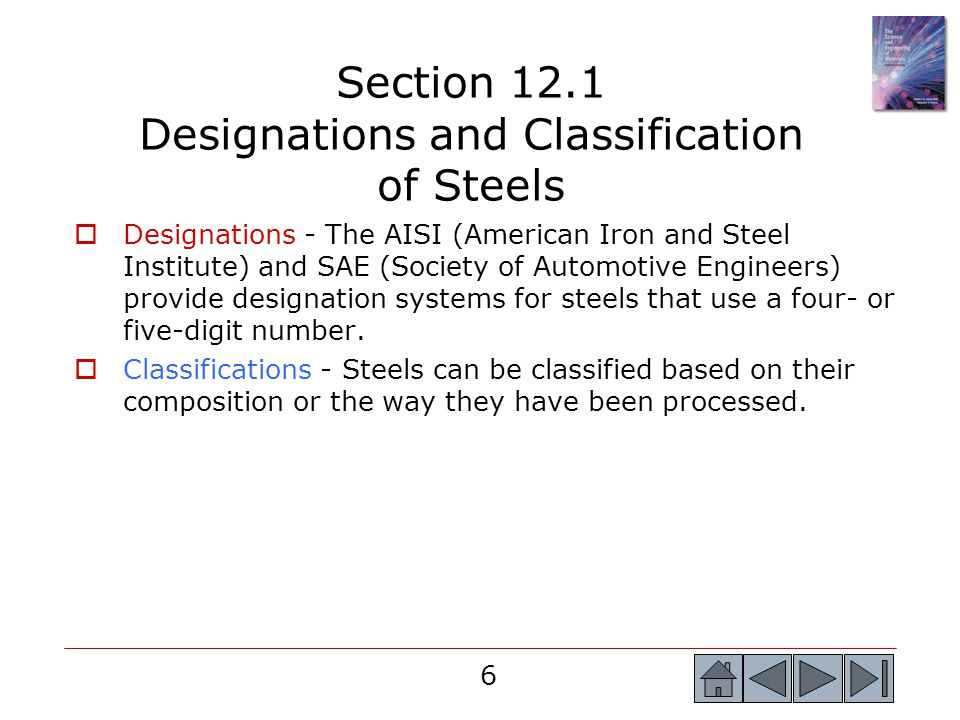 Section 12.1 Designations and Classification of Steels