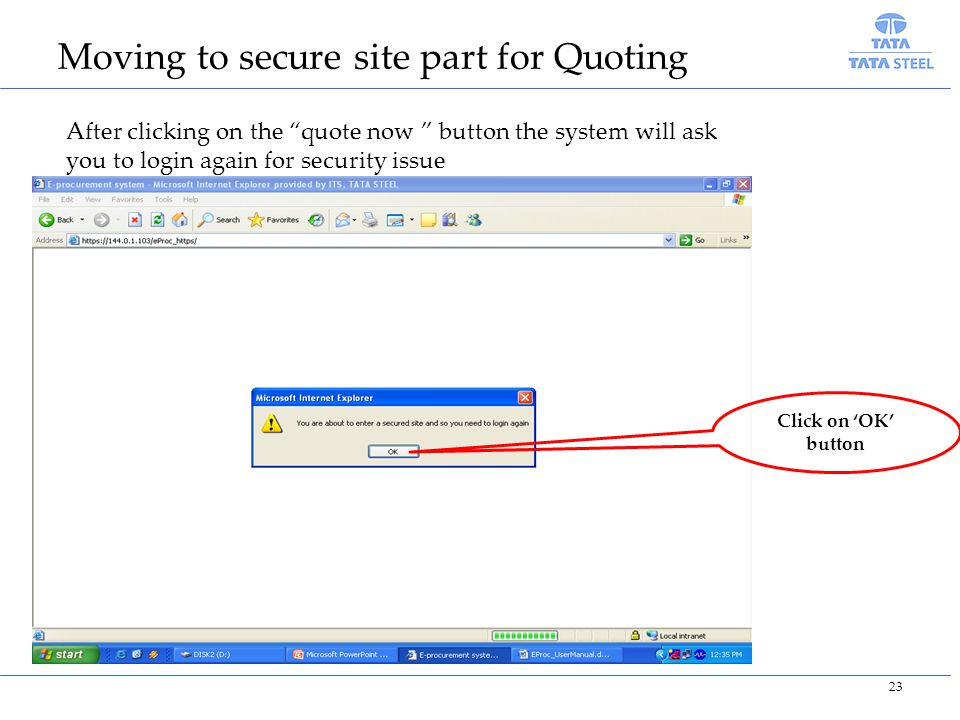 Moving to secure site part for Quoting
