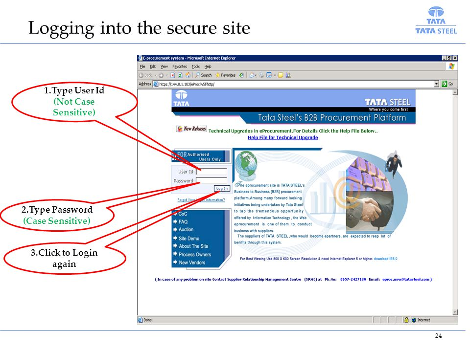 Logging into the secure site