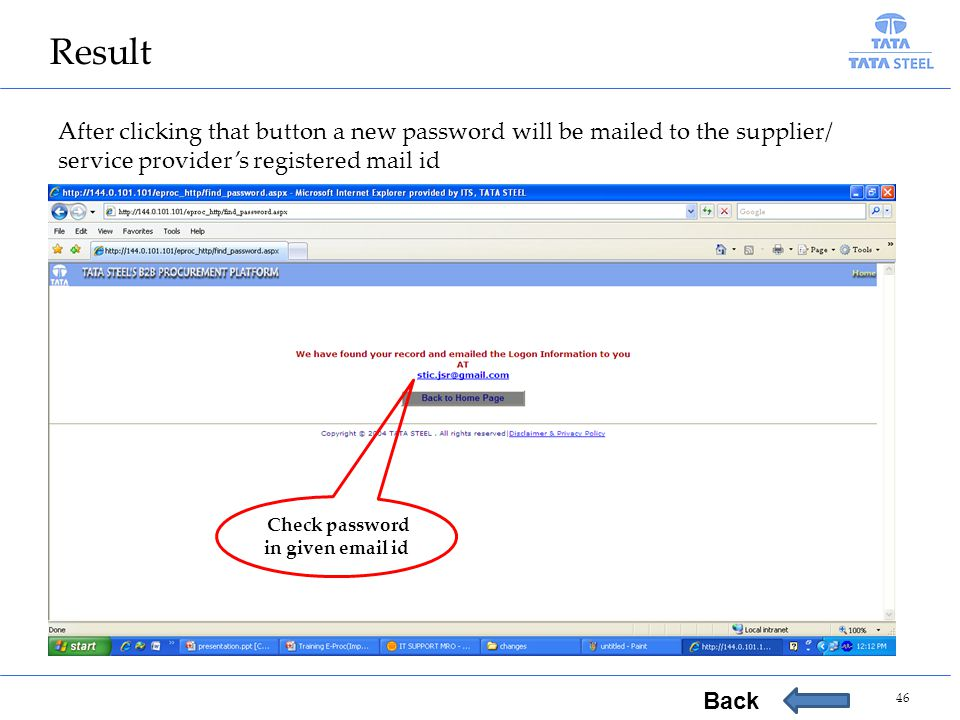 Check password in given email id