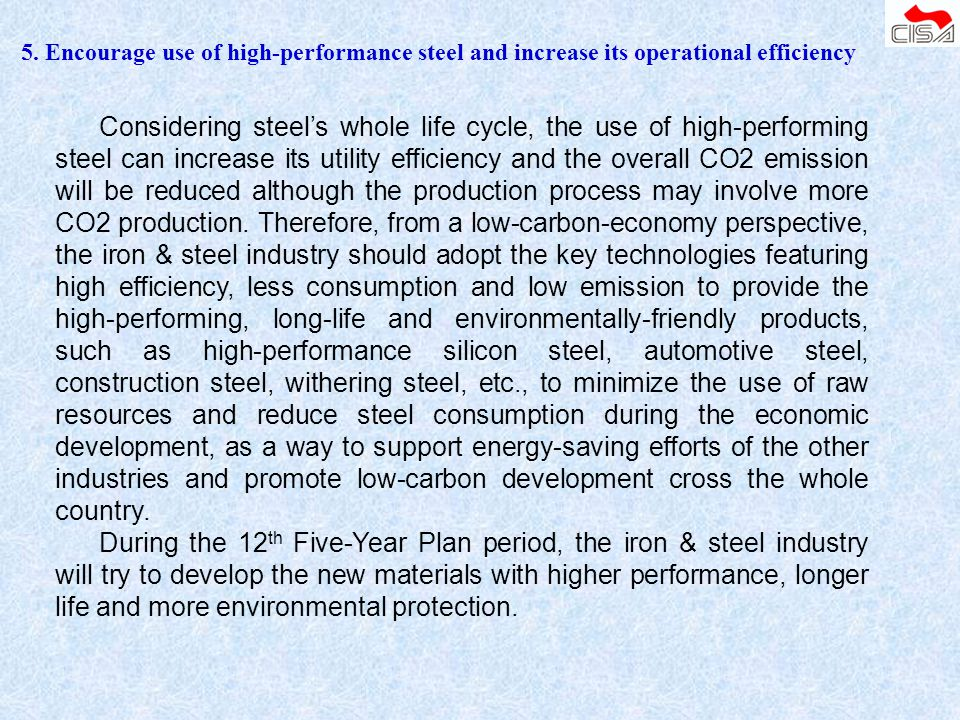 5. Encourage use of high-performance steel and increase its operational efficiency