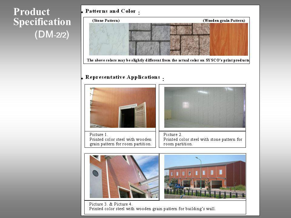 Product Specification (DM-2/2)