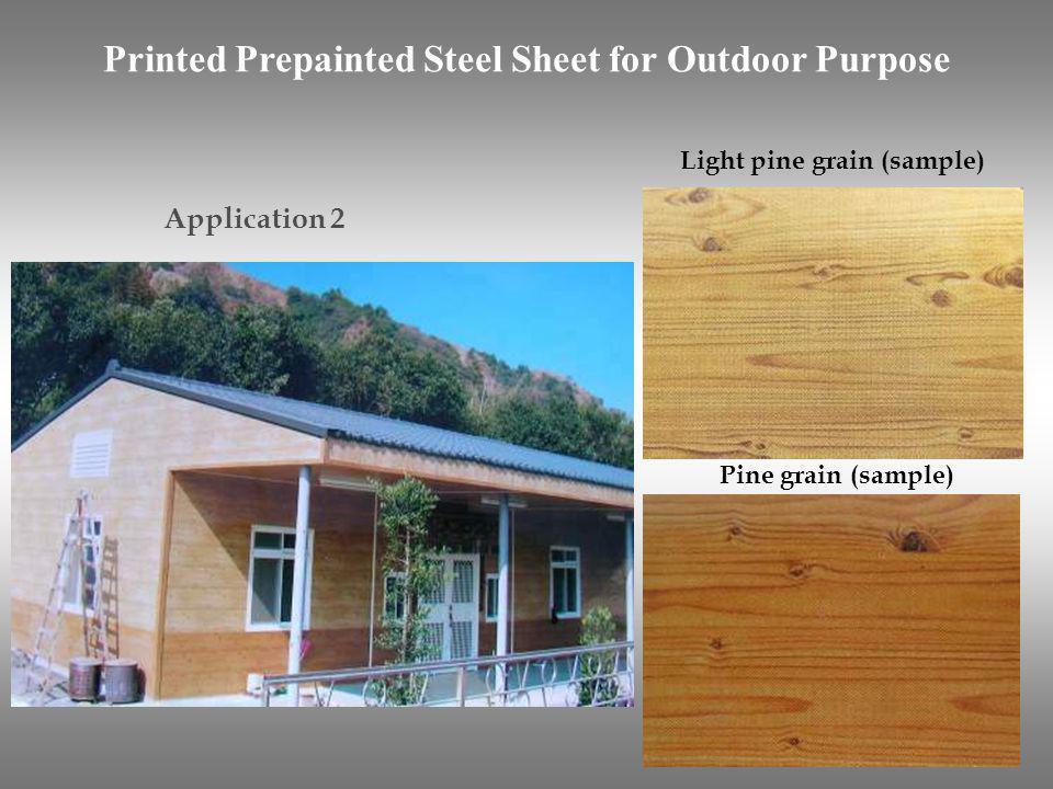 Printed Prepainted Steel Sheet for Outdoor Purpose