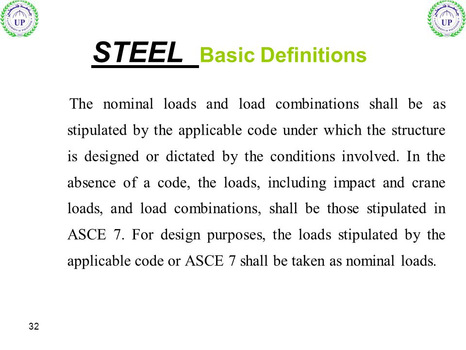 STEEL Basic Definitions