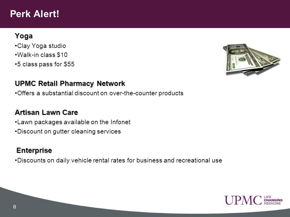 Perk Alert! Yoga UPMC Retail Pharmacy Network Artisan Lawn Care