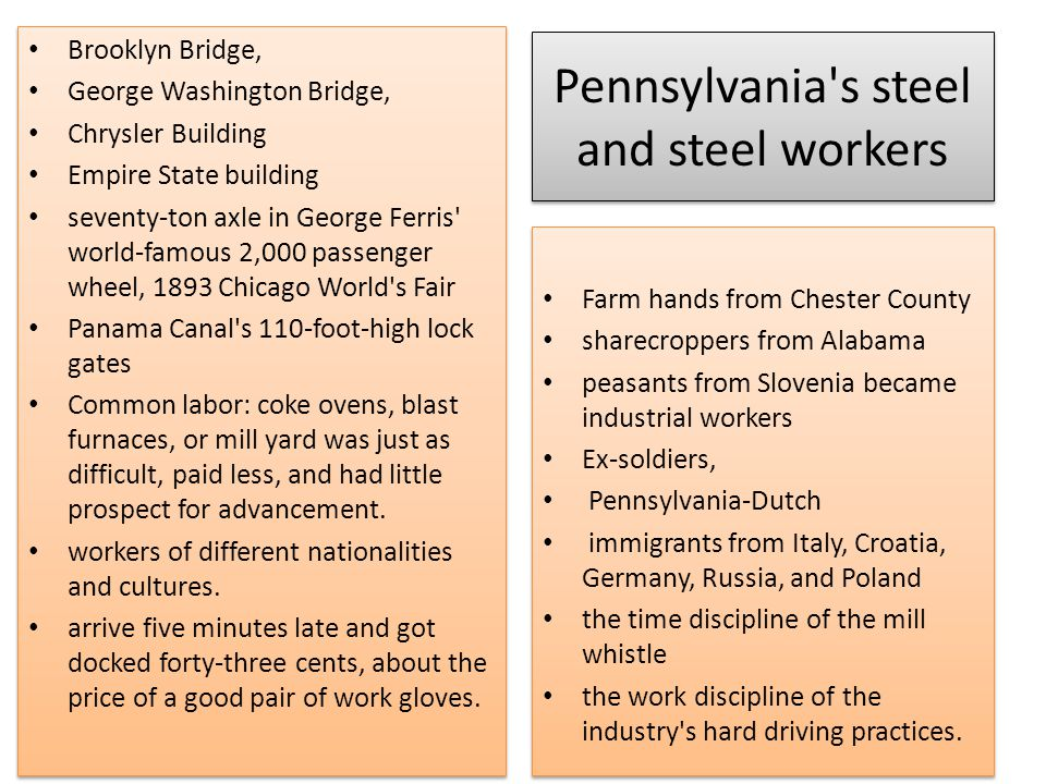Pennsylvania s steel and steel workers