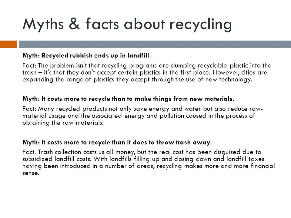 Myths & facts about recycling