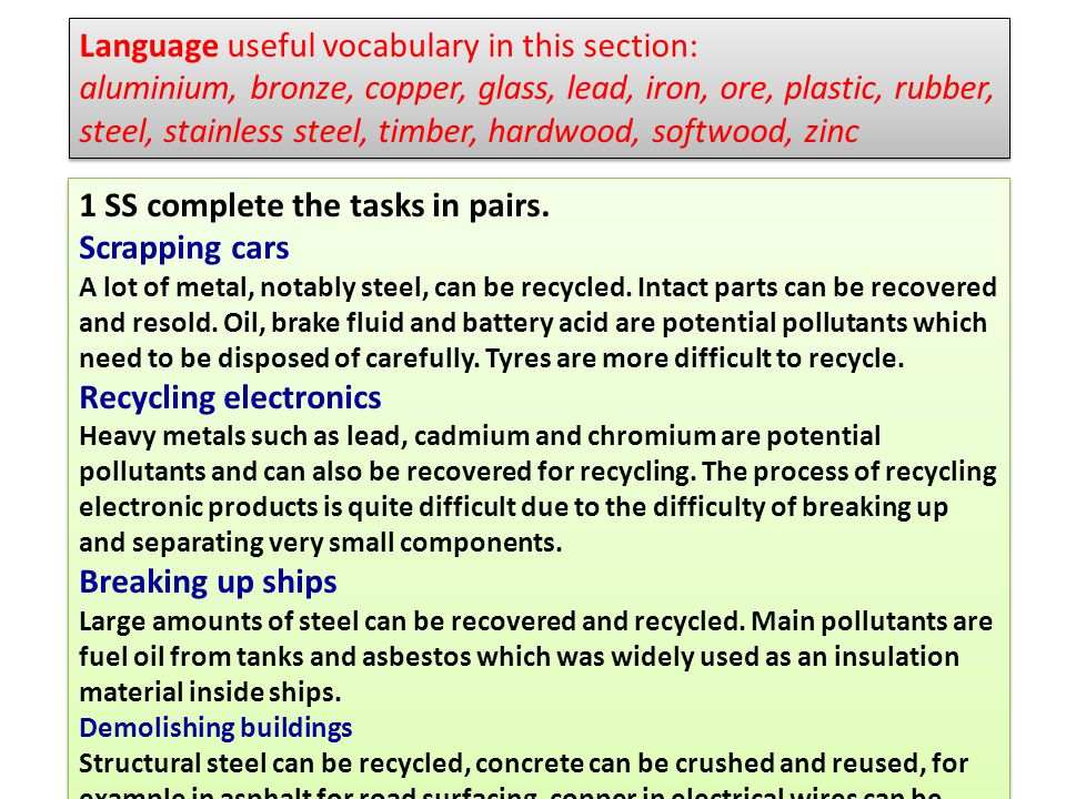 Language useful vocabulary in this section: