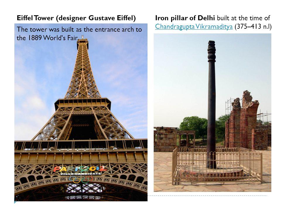Eiffel Tower (designer Gustave Eiffel)