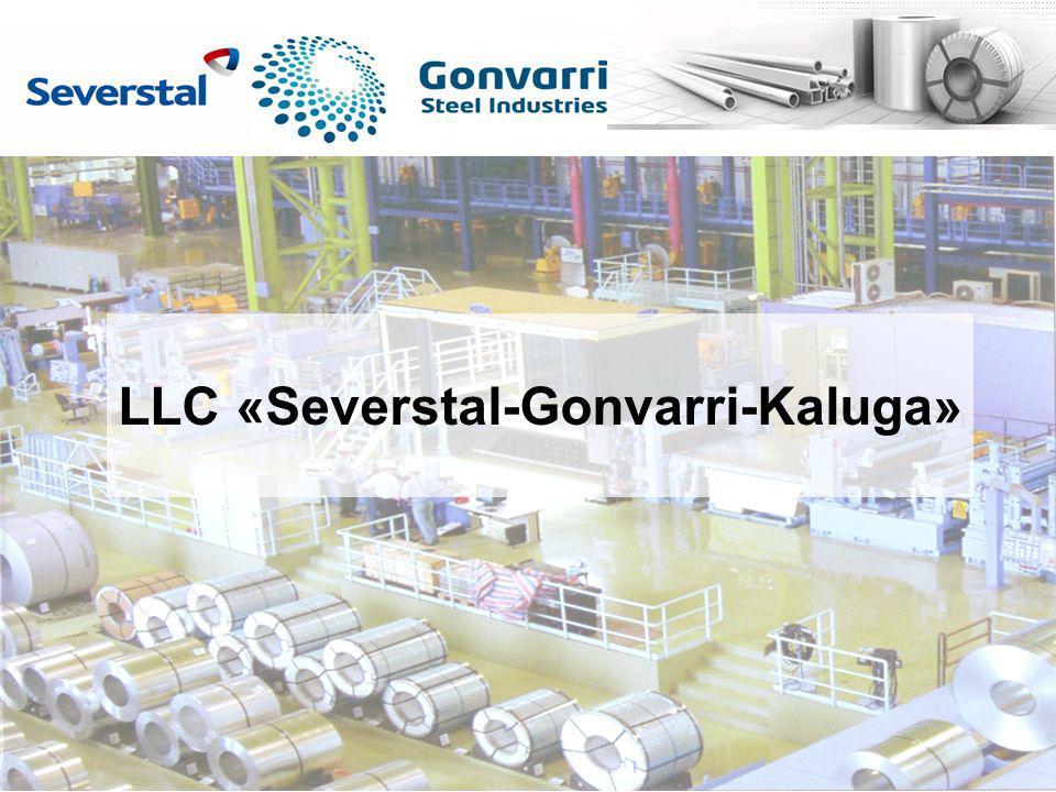 LLC «Severstal-Gonvarri-Kaluga»