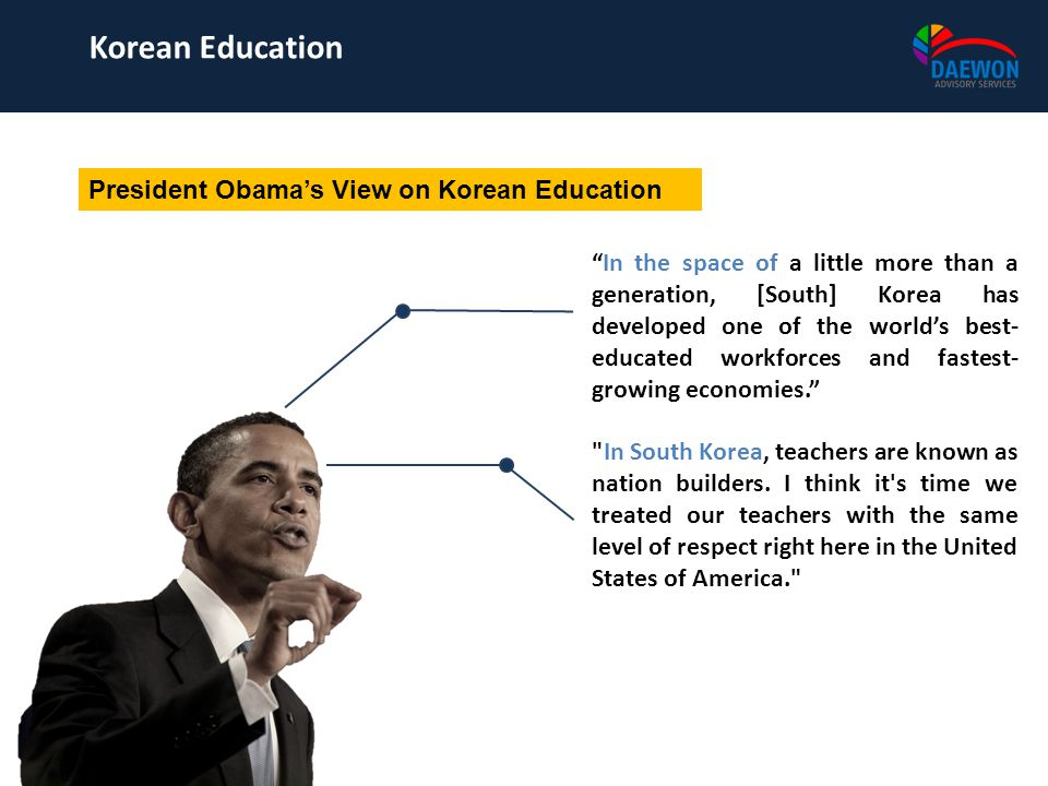 Korean Education President Obama's View on Korean Education