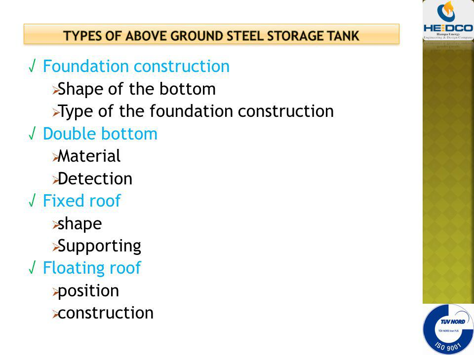 Types of above ground steel storage tank