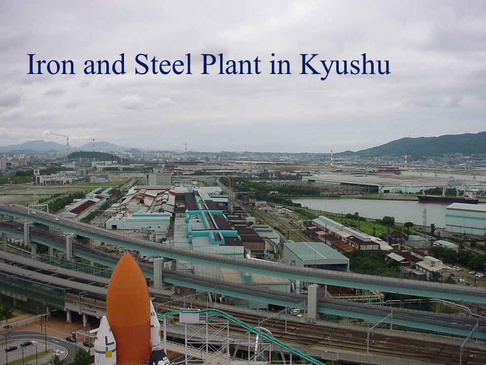 Iron and Steel Plant in Kyushu