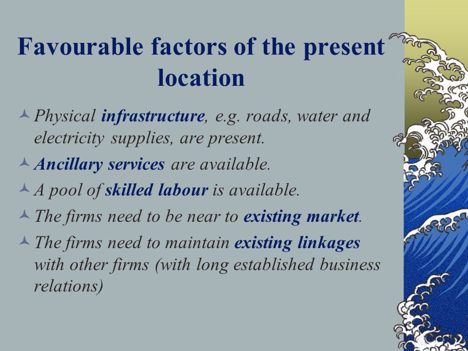 Favourable factors of the present location