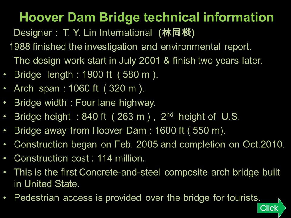 Hoover Dam Bridge technical information