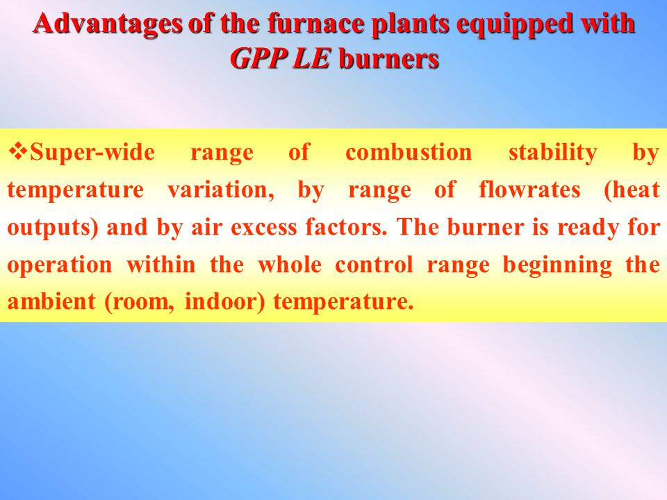 Advantages of the furnace plants equipped with
