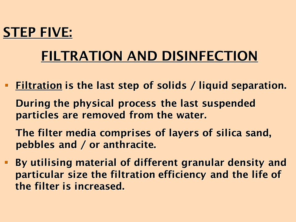 FILTRATION AND DISINFECTION
