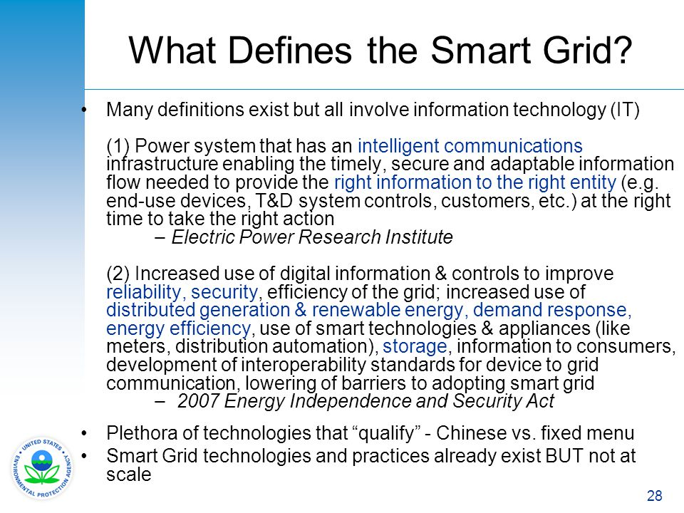 What Defines the Smart Grid