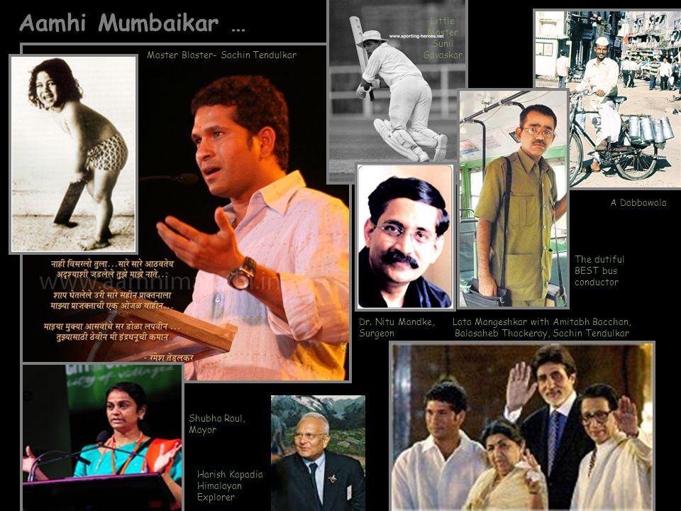 Aamhi Mumbaikar … Little Master Sunil Gavaskar