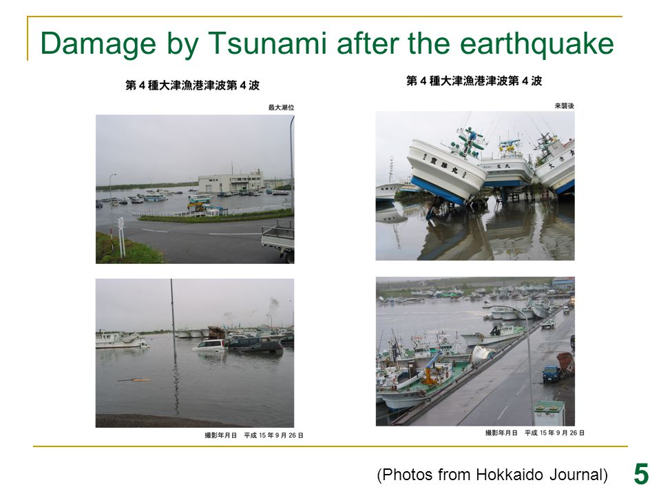 Damage by Tsunami after the earthquake