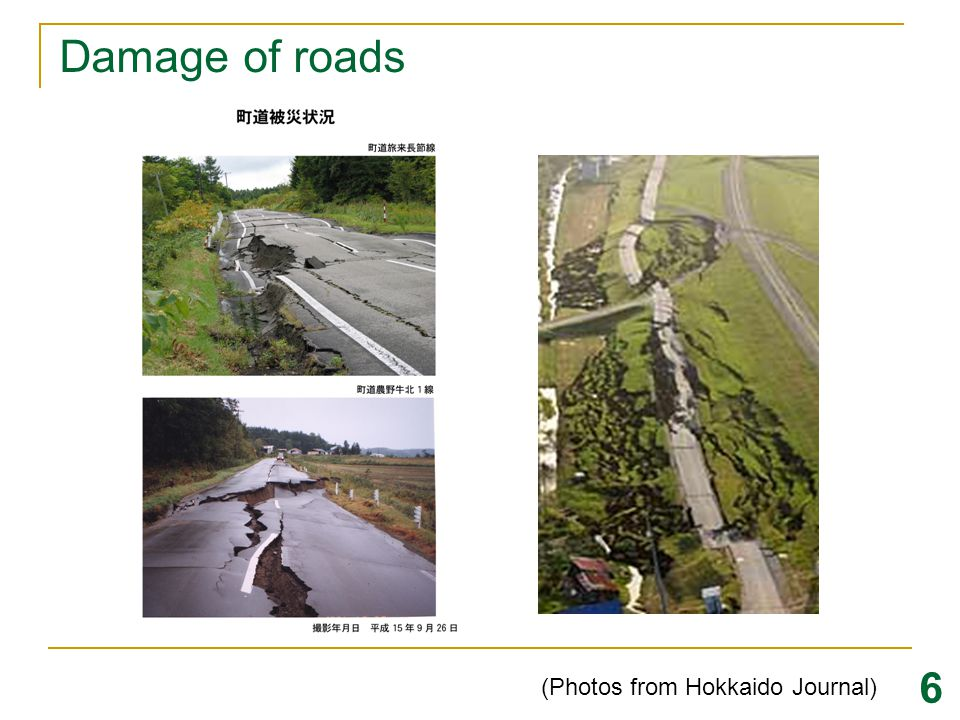 Damage of roads 6 (Photos from Hokkaido Journal)