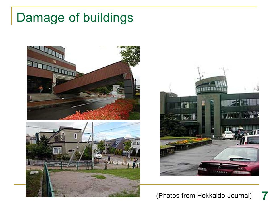 Damage of buildings 7 (Photos from Hokkaido Journal)