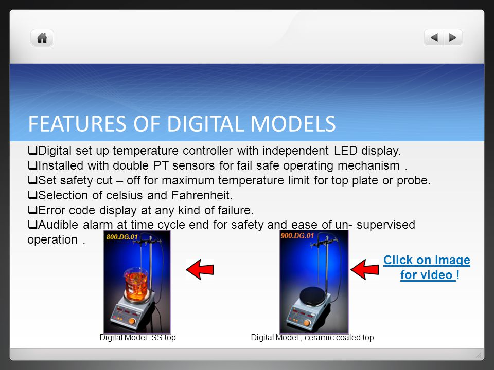FEATURES OF DIGITAL MODELS