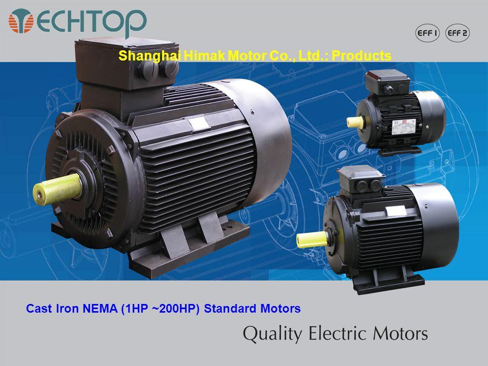 Shanghai Himak Motor Co., Ltd.: Products