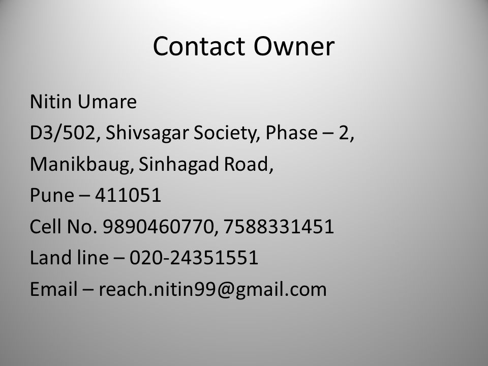 Contact Owner