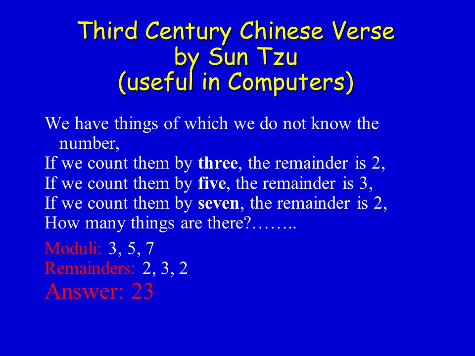Third Century Chinese Verse by Sun Tzu (useful in Computers)