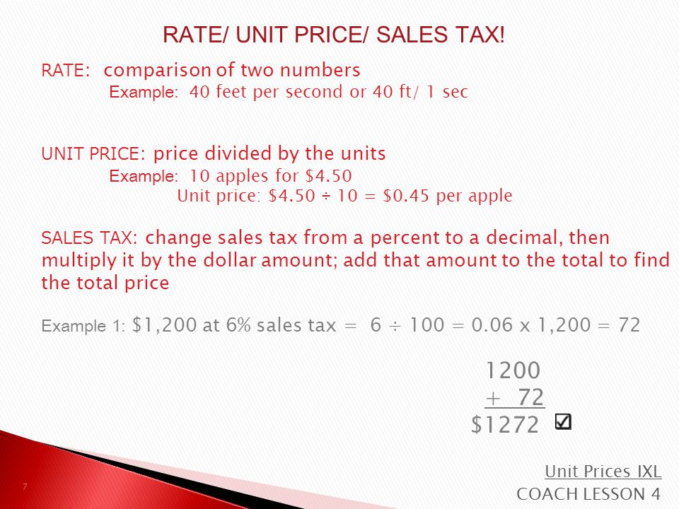 RATE/ UNIT PRICE/ SALES TAX!