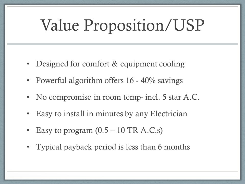 Value Proposition/USP