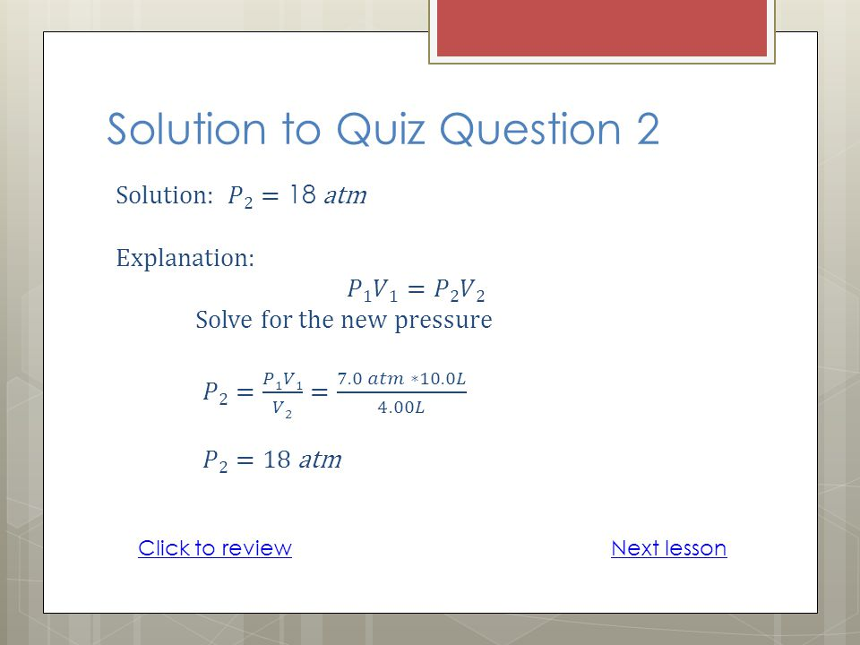 Solution to Quiz Question 2