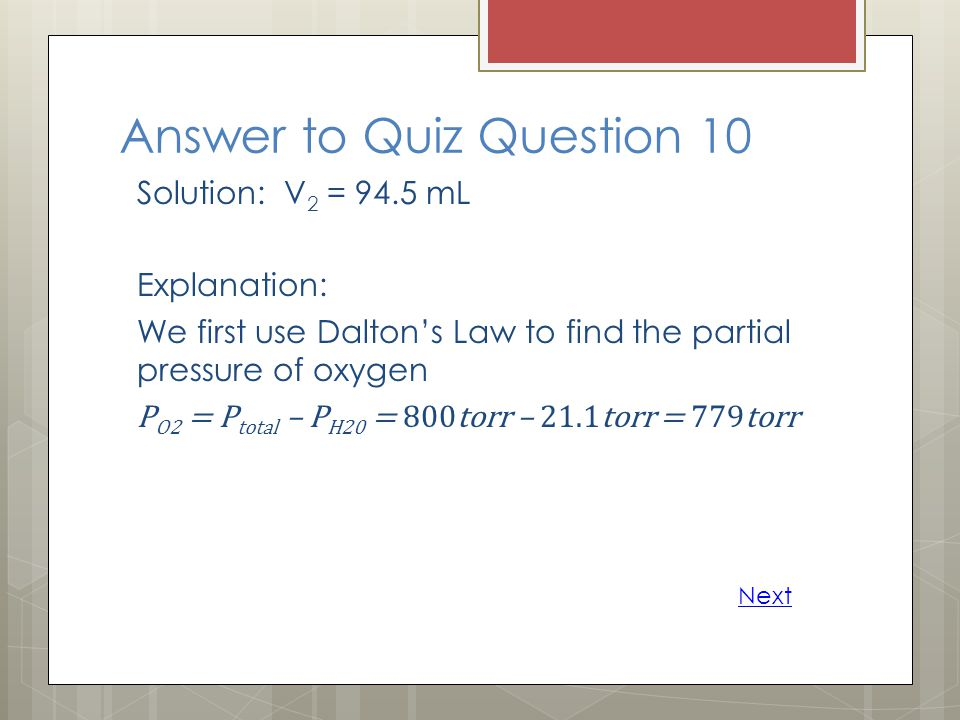 Answer to Quiz Question 10