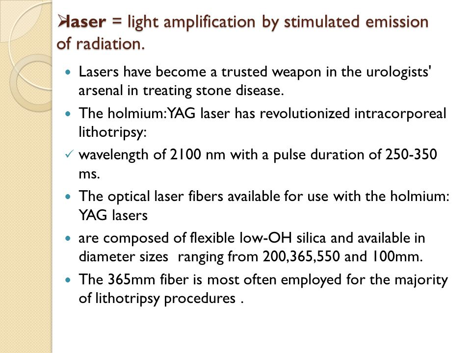 laser = light amplification by stimulated emission of radiation.