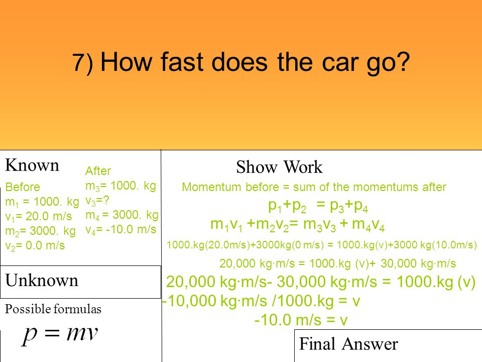 7) How fast does the car go