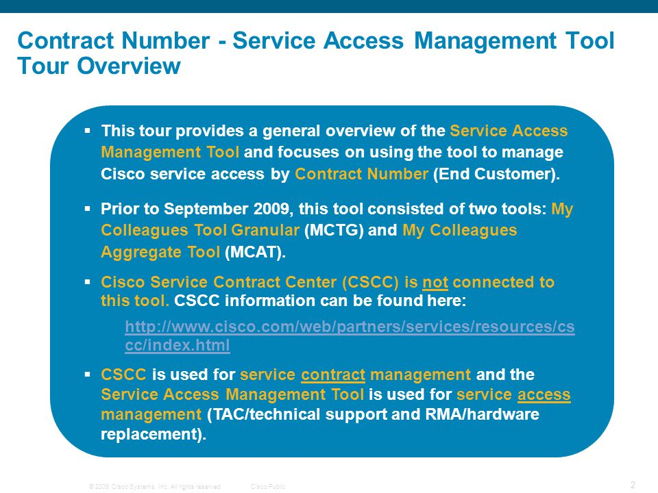 Contract Number - Service Access Management Tool Tour Overview