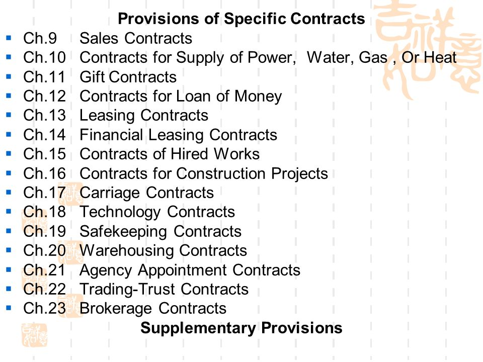 Provisions of Specific Contracts