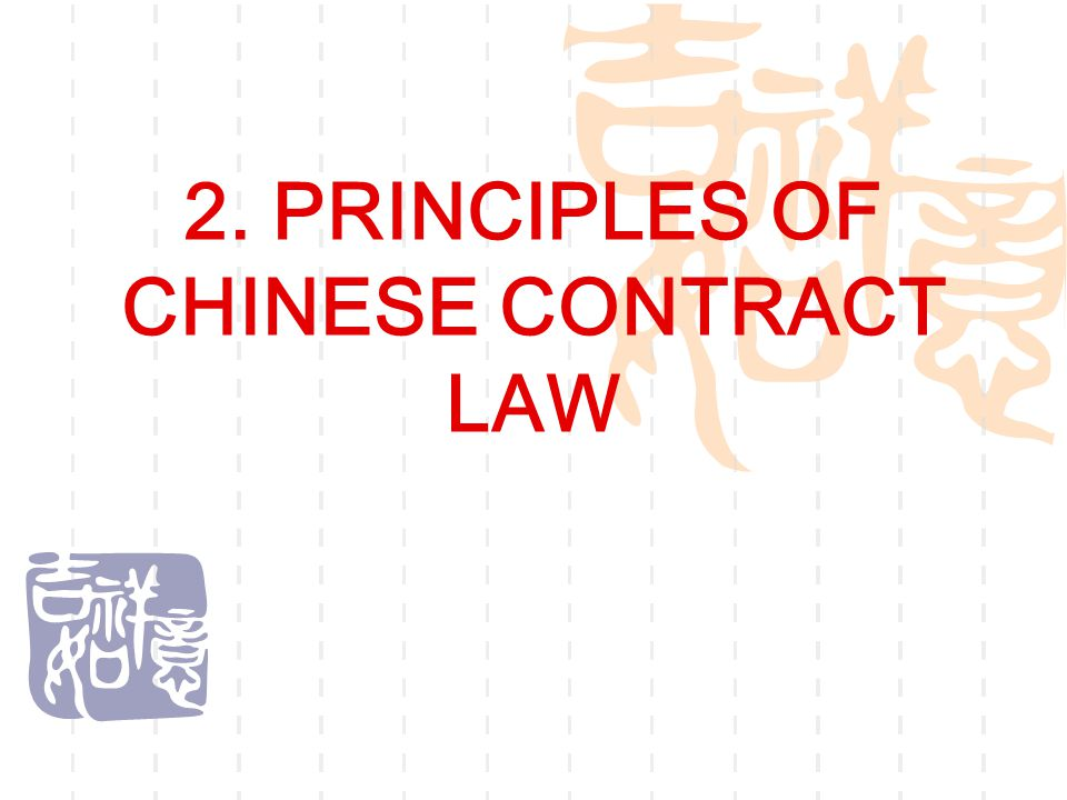 2. PRINCIPLES OF CHINESE CONTRACT LAW