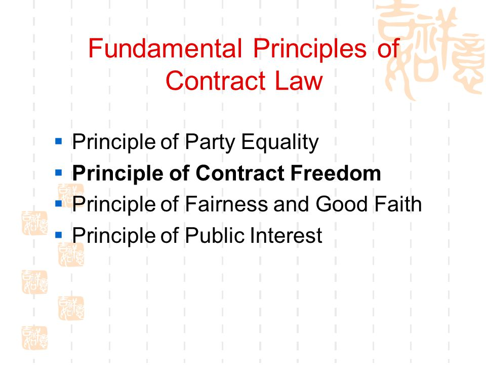 Fundamental Principles of Contract Law