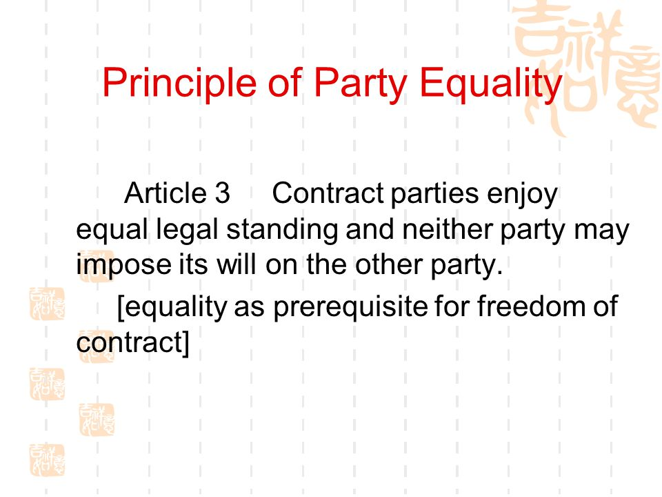 Principle of Party Equality