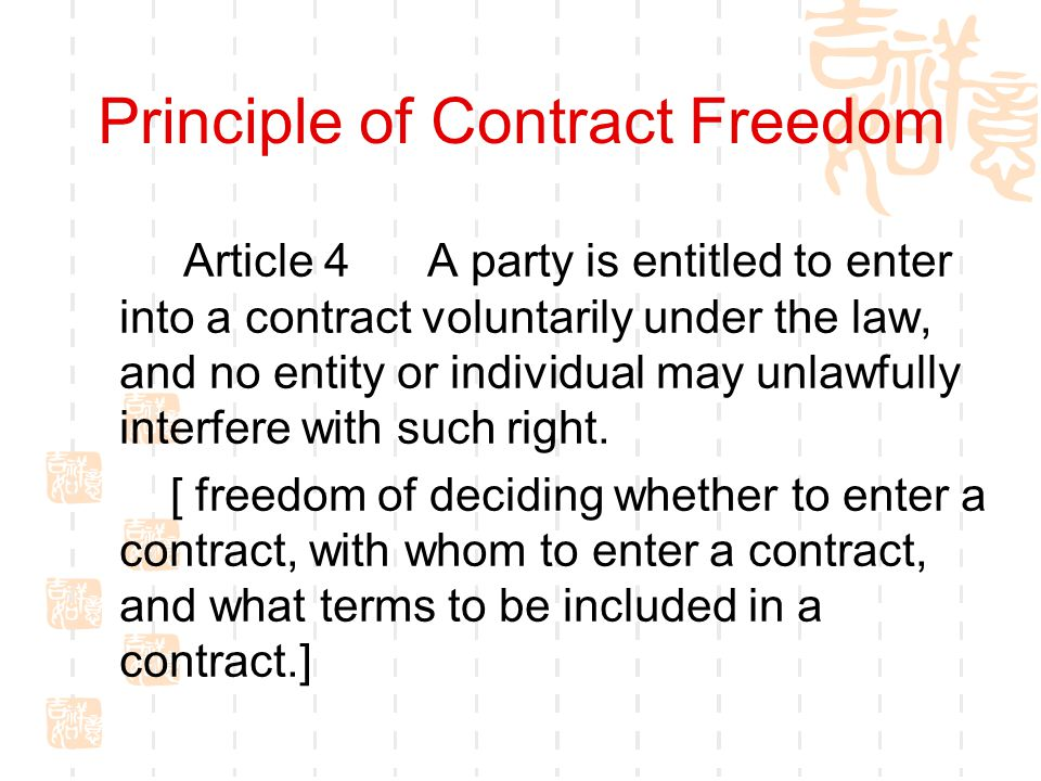 Principle of Contract Freedom