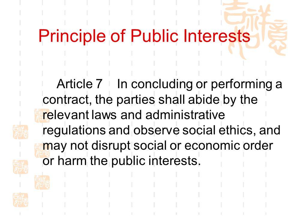 Principle of Public Interests